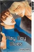 P.B.B.: Play Boy Blues - Bd.02