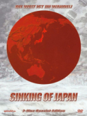 Sinking of Japan - Special Edition