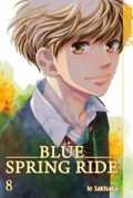 Blue Spring Ride - Bd.08
