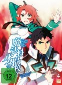 The Irregular at Magic Highschool - Vol.4/5
