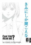 Can you hear me? - Kindle Edition