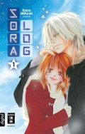 Sora Log - Bd.01: Kindle Edition