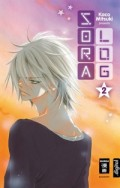 Sora Log - Bd.02: Kindle Edition