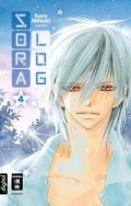 Sora Log - Bd.04: Kindle Edition