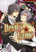 Devil's Game - Bd.02: Kindle Edition