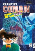 Detektiv Conan vs. Kaito Kid - Kindle Edition