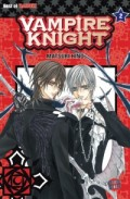Vampire Knight - Bd.02: Kindle Edition