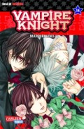 Vampire Knight - Bd.14: Kindle Edition