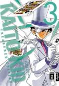 Kaito Kid - Bd.03: Treasured Kindle Edition