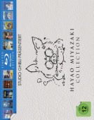 Hayao Miyazaki Collection - Limited Edition [Blu-ray]