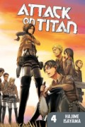 Attack on Titan - Vol. 04: Kindle Edition