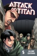 Attack on Titan - Vol. 05: Kindle Edition