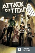 Attack on Titan - Vol. 13: Kindle Edition