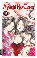 Ayashi No Ceres - Bd.09: Kindle Edition