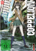 Coppelion - Vol.1/4
