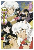 Inu Yasha New Edition - Bd.15