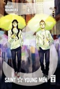 Saint Young Men - Bd.03