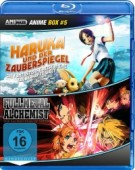 Haruka und der Zauberspiegel/Fullmetal Alchemist: The Sacred Star of Milos - Anime Box [Blu-ray]
