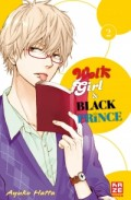 Wolf Girl & Black Prince - Bd.02