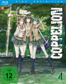 Coppelion - Vol.4/4 [Blu-ray]