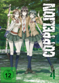 Coppelion - Vol.4/4