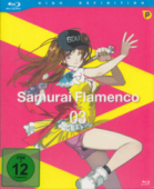 Samurai Flamenco - Vol.3/4 [Blu-ray]