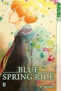 Blue Spring Ride - Bd.11
