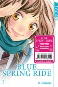 Blue Spring Ride - Flower Pack: Bd.01+02
