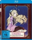 Chaika, die Sargprinzessin - Vol.2/4 [Blu-ray]