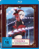 Chaika, die Sargprinzessin - Vol.3/4 [Blu-ray]