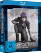 Ghost in the Shell: Stand Alone Complex - Gesamtausgabe: Digipack [Blu-ray]