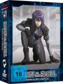 Ghost in the Shell: Stand Alone Complex - Gesamtausgabe: Digipack