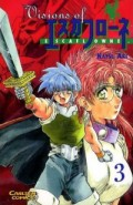 Visions of Escaflowne - Bd.03