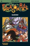 Dragon Ball - Bd. 37