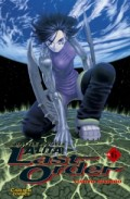 Battle Angel Alita: Last Order - Bd.06