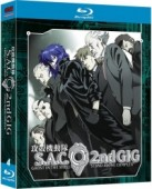 Ghost in the Shell: S.A.C. 2nd GIG - Gesamtausgabe [Blu-ray]