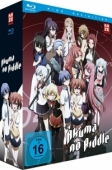 Akuma no Riddle - Vol.1/4: Limited Edition [Blu-ray]+ Sammelschuber