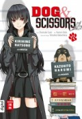 Dog & Scissors - Bd.01: Kindle Edition