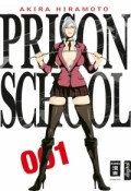 Prison School - Bd.01: Kindle Edition