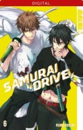 Samurai Drive - Bd.06: Kindle Edition