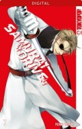 Samurai Drive - Bd.07: Kindle Edition