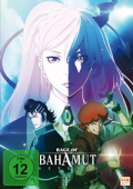 Rage of Bahamut: Genesis - Vol.1/2