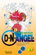 D.N.Angel - Bd.02: Kindle Edition