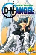D.N.Angel - BD.07: Kindle Edition