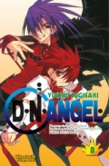 D.N.Angel - Bd.08: Kindle Edition