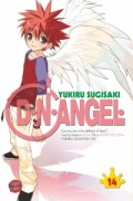 D.N.Angel - Bd.14: Kindle Edition