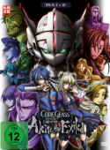 Code Geass: Akito the Exiled - Vol.1/3