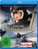 Eternal Zero: Flight of No Return [Blu-ray]