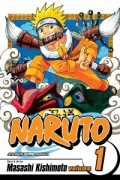 Naruto - Vol.01: Kindle Edition
