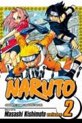 Naruto - Vol.02: Kindle Edition